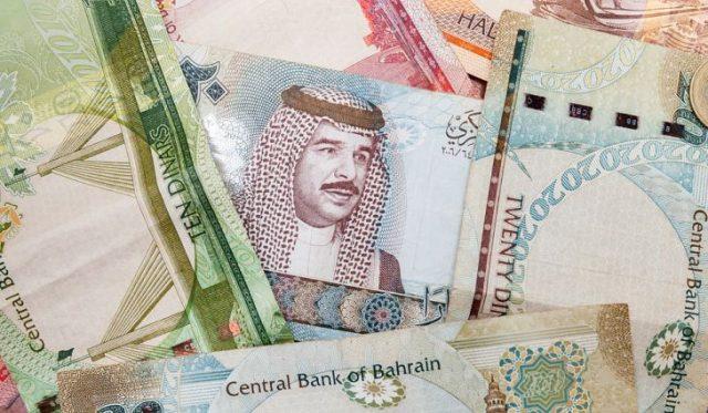 Bahreyn Para Birimi Nedir?