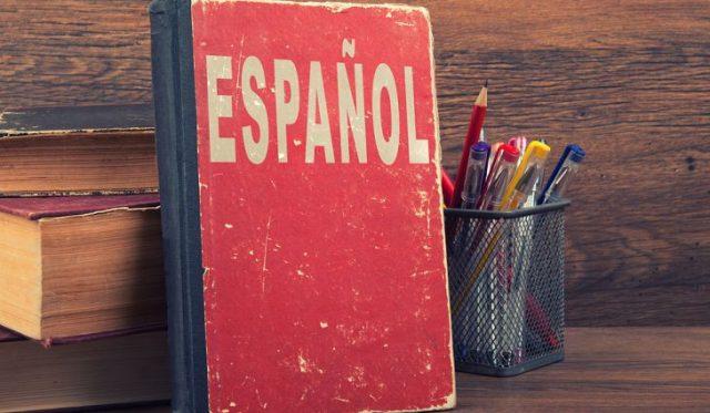 İspanyolca'nın Resmi Dil Olduğu Ülkeler