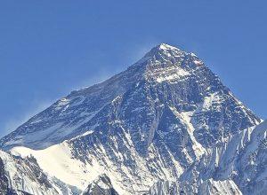 Dünyanın En Yüksek Dağı: Everest Dağı - Dünya Atlası
