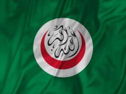 İslam İşbirliği Teşkilatı (İİT) Nedir?