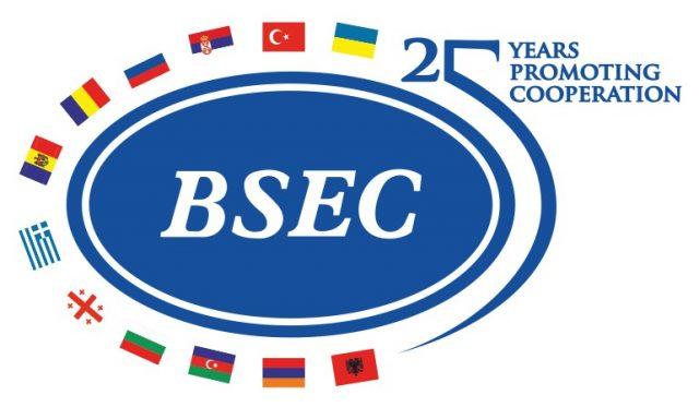 Karadeniz Ekonomik İşbirliği Teşkilatı (KEİ ya da BSEC) Nedir?