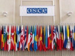 AGİT (Avrupa Güvenlik ve İş Birliği Teşkilatı) Nedir, Ne Zaman Kuruldu?