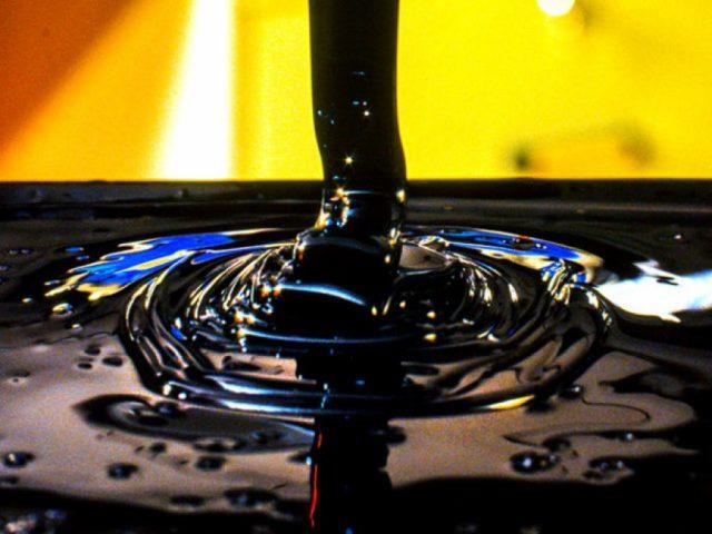 Ham Petrol Nedir, Nasıl Oluşur?