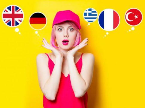 Diller Hakkında İlginç Bilgiler