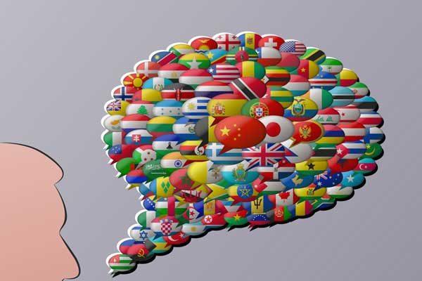Dünyada En Az Konuşulan Diller