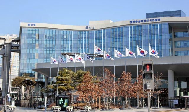 Güney Kore'nin Çevre Politikası