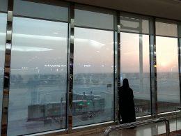 Kral Fahd Uluslararası Havalimanı